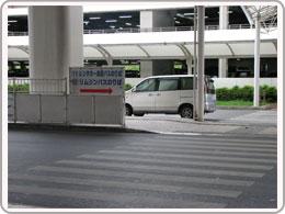 レンタカー送迎バス乗り場