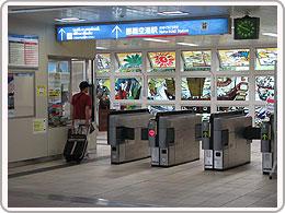 モノレール那覇空港駅