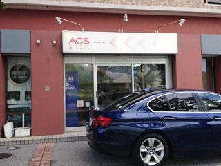 ACSレンタカー沖縄支店