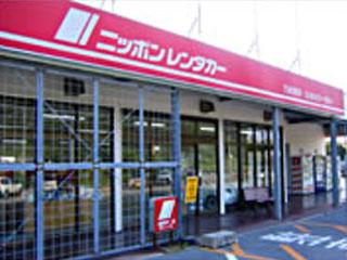 ニッポンレンタカー万座営業所