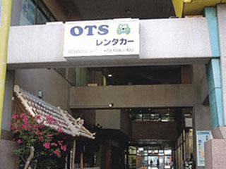 OTSレンタカーとまりん営業所