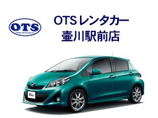 OTSレンタカー壷川駅前店