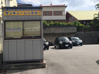 サンキューレンタカー那覇店
